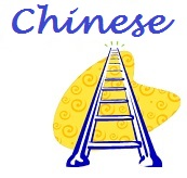 Chinese Ladder icon
